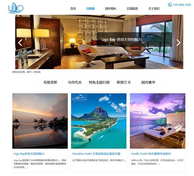 class=infotextkey>网页设计 /a> 网站排版 网站策划 网站版式设计图片