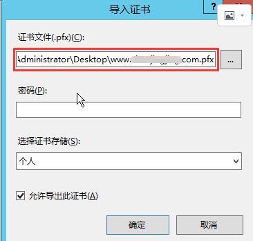 建站技术之网站建设中HTTPS部署方式